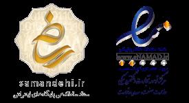 namad22 - بیوکینزی چشمان درشت - ثنافایل